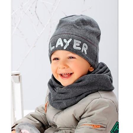 Poiste talvemüts PLAYER